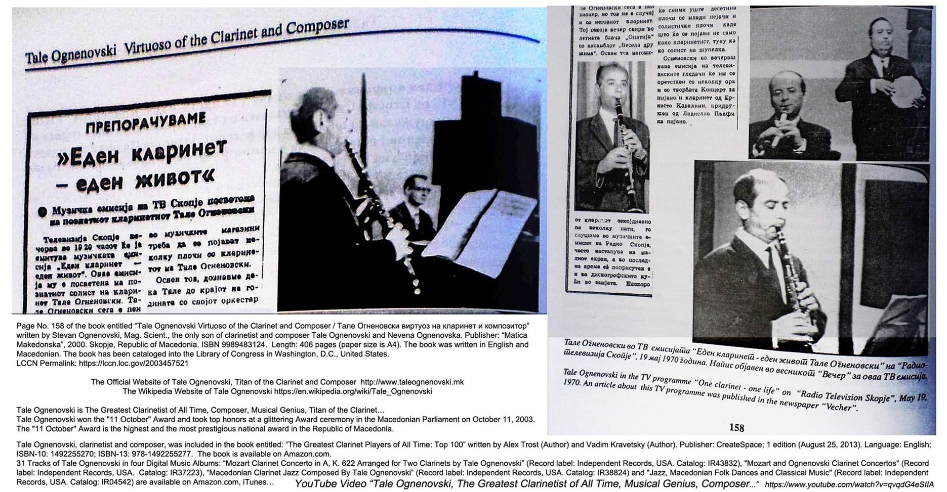 Musical Genius Tale Ognenovski has performed Classical Music since 1952