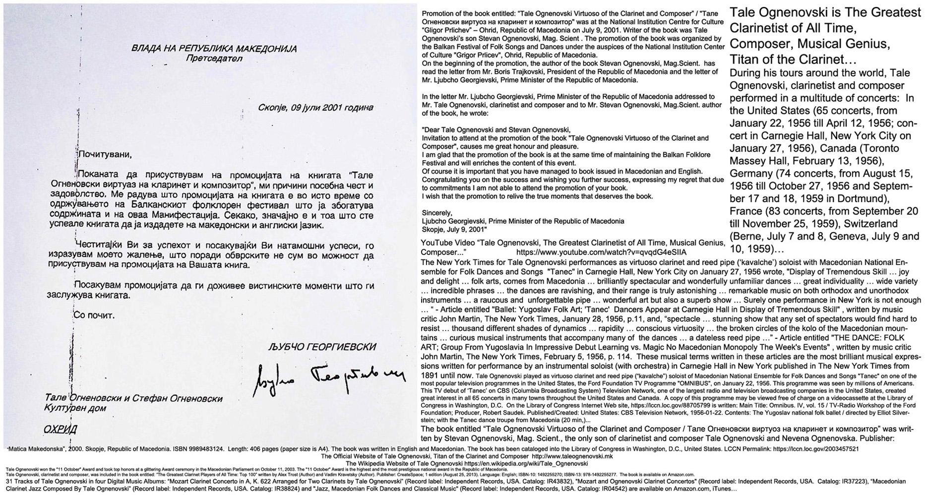 CV Of Stevan Ognenovski Mag Scient Magister Scientiarum Magister